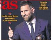 صحف إسبانيا تحتفل بـThe Best.. ميسي والليجا الأفضل في العالم