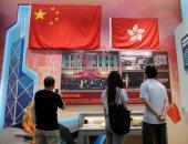 احتفالات الصين بمناسبة الذكرى ال70 لتأسيسها في مركز بكين للمعارض