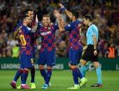 مشاهدة مباراة خيتافي ضد برشلونة بث مباشر اليوم من خلال سوبر كورة