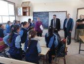 وكيل تعليم الإسكندرية يتفقد مدارس برج العرب