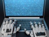 محكمة إسبانية: إقالة محاسبة لإحلال روبوت بموقعها الوظيفى قرار تعسفى