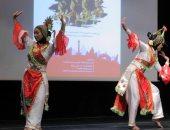 صور .. عروض ورقصات الفن الإندونيسى بساحة مكتبة الإسكندرية