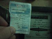 شكوى من القراءة العشوائية لعداد الكهرباء فى محافظة الشرقية