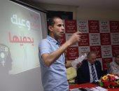 """""""المصريين الأحرار"""" بالإسكندرية يحذر من خطر حروب الجيل الرابع وتكنولوجيا المعلومات"""