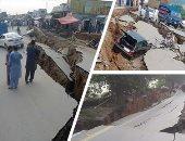 """زلزال بقوة 4.7 درجة يضرب مدينة """"سوات"""" الباكستانية"""