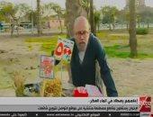 شاهد.. الفنان حسن بلبل يكشف ترويج الإخوان لفيديوهات تبث الأكاذيب والشائعات