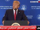 ترامب: سنسحب قوات أميركية من عدة أماكن وننشرها فى بولندا