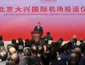 الصين: إعادة توحيد جانبى مضيق تايوان اتجاه لا يمكن مقاومته