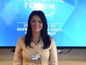 """وزيرة السياحة تشارك فى جلسة منتدى الاقتصاد العالمى حول """"تعزيز القيادة الرقمية"""""""