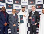 """""""الإمارات دبي الوطني"""" يؤسس أول بنك رقمى للأعمال"""