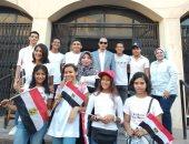 مديرية تعليم القاهرة تنظم أول زيارة ميدانية للطلاب لمدينة العلمين الجديدة