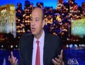 عمرو أديب: الهارب محمد على أصيب بحالة من الهرتلة والهذيان بعدما فشل مخططه