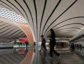 إقلاع أول رحلة تجارية من مطار داشينج الدولى الجديد فى بكين