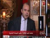 رئيس البورصة: إقبال الأجانب على سندات الخزانة يرجع لرؤيتهم الإيجابية لاقتصاد مصر