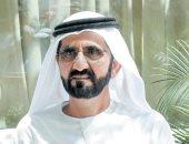 بن راشد يقرر إخضاع المؤسسات الرياضية الحكومية لإشراف مجلس دبى الرياضي