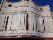 """صور.. قصة سينما """"عبد الوهاب"""" بقوص و""""فريال"""" فى وسط البلد بقنا .. تعرف عليها"""