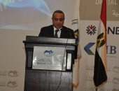 اتحاد المصارف العربية: التحول الرقمى يتطلب تهيئة البنية التحتية التكنولوجية