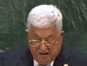 الداخلية الفلسطينية: الإعلان الجديد للطوارئ لا يعنى تمديد الإغلاق الحالى