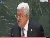 أبو مازن يتلقى برقية دعم من بوتين بمناسبة يوم التضامن مع الشعب الفلسطيني