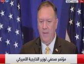 أمريكا تعيد فتح سفارتها فى مقديشو رغم استمرار عنف الإسلاميين