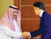 الأمير نواف بن محمد يفوز بمنصب نائب رئيس الاتحاد الدولي لألعاب القوى
