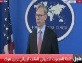 براين هوك: سوء الإدارة بإيران جعلها تواجه تحديات كبيرة خلال أزمة كورونا