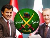"""شاهد..""""مباشر قطر"""" تكشف مخططات مثلث الشر بالشرق الأوسط"""
