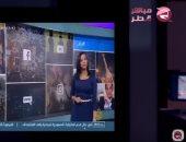 """شاهد..""""مباشر قطر"""" تكشف فضائح قنوات الإخوان و""""الجزيرة"""""""