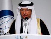 منظمة التعاون الإسلامى ترحب بقرار تصنيف مليشيا الحوثى منظمة إرهابية