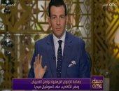 رامى رضوان: من الواضح أن تسريب مدير مكتب الهارب أيمن نور وعبد الله الشريف .. وجع أوى