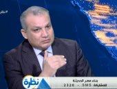 فيديو.. مدير صندوق تطوير العشوائيات: تأخر تسكين أهالى الدويقة لتوفير الأثاث