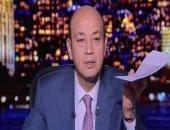 عمرو أديب: إخوان تركيا أنشأوا جروب على واتساب للتحريض ضد الدولة وتم اختراقه