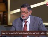 ثروت الخرباوى: شعب مصر أقوى جهاز مناعة ضد الخونة وفيروساتهم