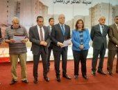 فيديو وصور.. وزير الإسكان يصل العاشر من رمضان لافتتاح مشروع الإسكان الاجتماعى