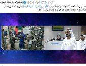 أول بث مباشر بين محمد بن راشد وهزاع المنصوري..فيديو وصور