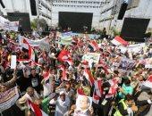 فيديو.. علم مصر يكسو تظاهرة فى حب مصر لدعم الدولة بالمنصة