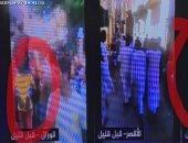 """فضيحة جديدة للجماعة الإرهابية.. قنوات الإخوان تحول فيديو """"عزال عروسة"""" لمظاهرة"""