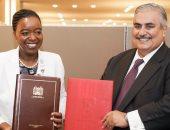 توقيع مذكرة تفاهم للتشاور السياسى بين البحرين وكينيا