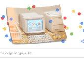 فى عيد ميلاد جوجل.. كيف بدأ محرك البحث وكم مرة غير يوم احتفاله
