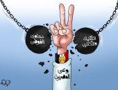 وعى المصريين يحطم دعاوى التشكيك والفوضى بكاريكاتير اليوم السابع