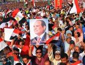 مسيرات حاشدة واحتفالات فى حب مصر أمام المنصة