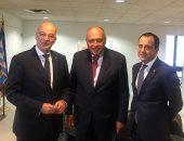 شكرى يلتقى وزيرى خارجية اليونان وقبرص بنيويورك فى إطار آلية التعاون الثلاثى