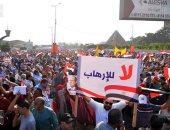 """المشاركون فى فعاليات حب مصر: """"يسقط الإرهاب ويسقط الخونة"""""""