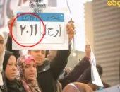 خيبة أمل قنوات الإرهاب.. تقطع البث المباشر وتستعين بفيديوهات لثورة يناير