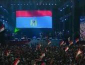 السلام الوطنى يشعل حماس المواطنين بالمنصة.. ومحمد رمضان: اللى ملوش خير فى مصر ملوش خير فى حد