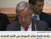 الأمين العام للأمم المتحدة يطالب برفع اسم السودان من قائمة الدول راعية الإرهاب