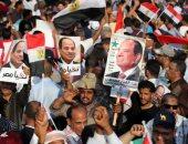 """""""ملكوش مكان بينا"""".. هكذا غرد المصريون عبر هاشتاج """"جمعة الخلاص من الخونة"""""""