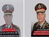 إكسترا نيوز: الإخوان الإرهابية تفبرك تصريحات لقادة القوات المسلحة.. فيديو