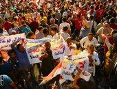 صور.. استمرار احتفالية المصريين لدعم الدولة فى ميدان الشهيد هشام بركات