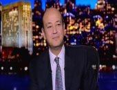 عمرو أديب يسخر من الهارب محمد على: الحرامى يقود الحراك بتمويل الإخوان و الجزيرة